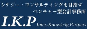 IKP税理士法人