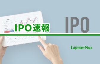 IPO速報用画像_thumb_ipo