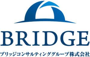ブリッジコンサルティンググループ_ロゴ