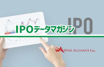 IPOデータマガジン