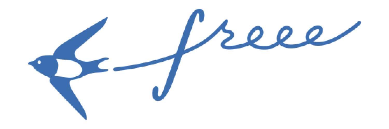 全自動のクラウド型会計ソフト freee (フリー)